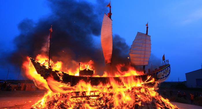 quema tus naves